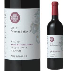 赤ワイン 井筒ワイン NACマスカット ベリーA  720ml  長野県原産地呼称認定 日本ワイン ...