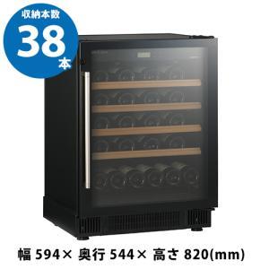 ワインセラー ユーロカーブ ヴィエイテック V059M-PTHF 正規品 鍵付き 入荷未定