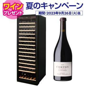 ワインセラー 家庭用 業務用 171本 ルフィエール プロライン C410  コンプレッサー式 本体...