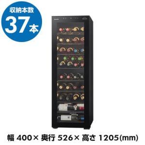 フォルスター ワインセラー FJH-107GS(BK) ホームセラー 37本 送料設置料無料 ブラッ...