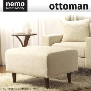 nemo-Ottoman A225 日本製の写真