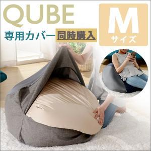 「和楽の葵」ビーズクッション「M」専用カバー  A602 D602  ※ カバーのみの販売になります...