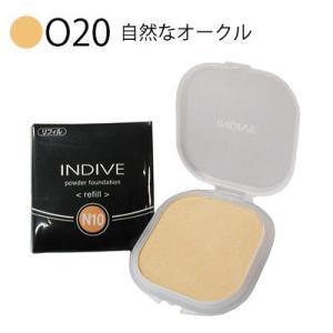 超微粒子タイプのパウダーが、キメの整った透明感のあるお肌を演出します  カラー:O20 自然なオーク...