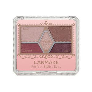 CANMAKE キャンメイク パーフェクトスタイリストアイズ No.18 ビタースウィートメモリー