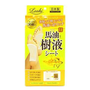 ロッシモイストエイド 馬油樹液シート 30枚|celuleonlineshop