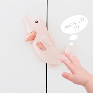 引き出しロック ベビーガード ドアロック いたずら防止 扉 安全 ペット  3個セット