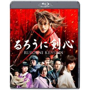 『るろうに剣心 通常版 Blu-ray』  品番:ASBD-1060 メーカー希望小売価格:3,80...