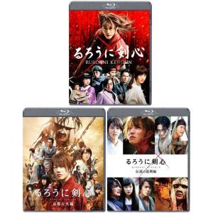 『るろうに剣心 Blu-ray 通常版 3巻セット』  【セット内訳】  「るろうに剣心」 品番:A...