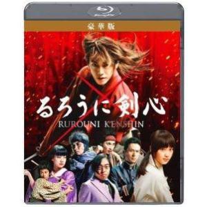 『るろうに剣心 豪華版 Blu-ray』  品番:ASBD-1061 メーカー希望小売価格:6,60...