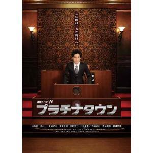 『プラチナタウン Blu-ray BOX』  品番:ASBD-P1065 メーカー希望小売価格:9,...