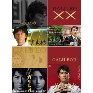 ガリレオ+ガリレオII Blu-ray-BOX と φ+XX...