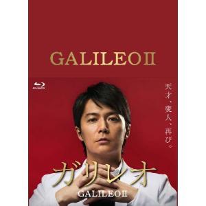 ガリレオII Blu-ray-BOX