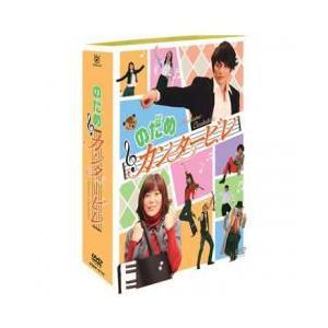 『のだめカンタービレ DVD-BOX 6枚組』  主要キャスト : 上野樹里、玉木宏、瑛太、水川あさ...