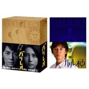 ガリレオ DVD-BOX+ガリレオφ(エピソードゼロ)DVD...