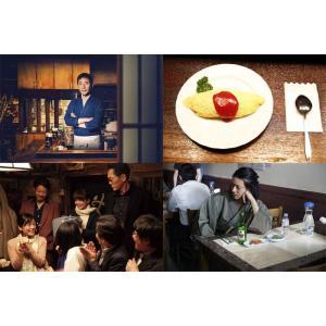深夜食堂 第一部〜第四部 DVD-BOX TV版 4巻セット|cena|02
