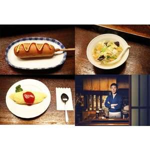 深夜食堂 第一部〜第四部 DVD-BOX TV版 4巻セット|cena|03
