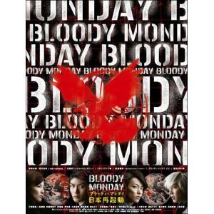 ブラッディ・マンデイ シーズン2 DVD-BOX(6枚組)通常仕様版|cena