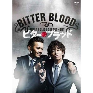 ビター・ブラッド 最悪で最強の、親子刑事(デカ)。 DVD-BOX cena