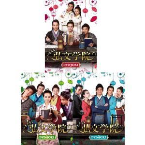 トキメキ!弘文学院 DVD-BOX1+2+3の全巻セット|cena