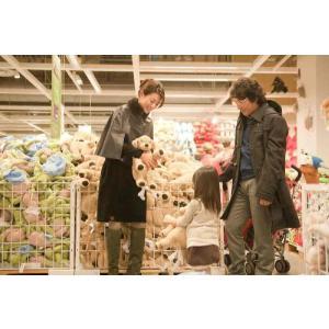 東京公園 DVD cena 06