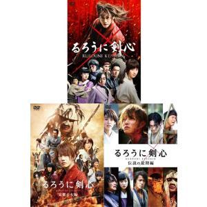 るろうに剣心 DVD 通常版 3巻セット