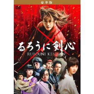 『るろうに剣心 豪華版 DVD』  品番:ASBY-5464 メーカー希望小売価格:5,700円+税...