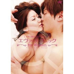 アダム徳永スローセックス エヴァ・テクニック for WOMEN DVD cena