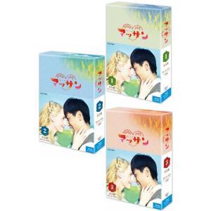 連続テレビ小説 マッサン 完全版 ブルーレイBOX1+2+3の全巻セット