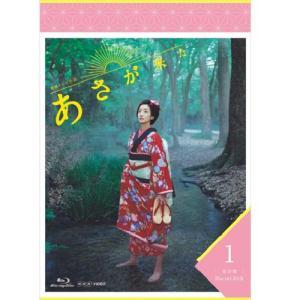 連続テレビ小説 あさが来た 完全版 ブルーレイBOX1