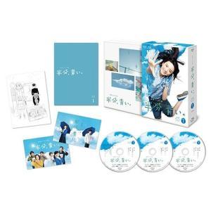 連続テレビ小説 半分、青い。 完全版 ブルーレイ BOX1+2+3の全巻セット|cena|02