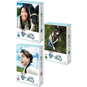連続テレビ小説 なつぞら 完全版 ブルーレイ BOX1+2+3の全巻セット|cena