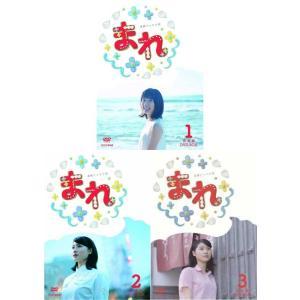 連続テレビ小説 まれ 完全版 DVD-BOX1+2+3の全巻セット|cena