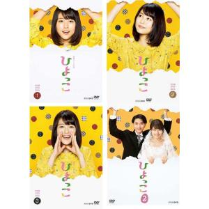 連続テレビ小説 ひよっこ 完全版 DVD-BOX1+2+3 と ひよっこ2 DVDのセット|cena