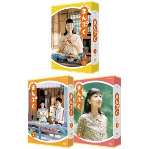 連続テレビ小説 まんぷく 完全版 DVD-BOX1+2+3の全巻セット|cena|02