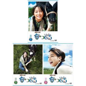 連続テレビ小説 なつぞら 完全版 DVD-BOX1+2+3の全巻セット cena