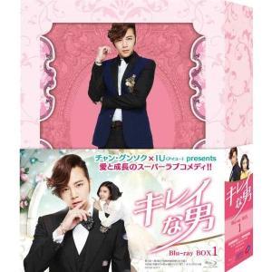 キレイな男 ブルーレイBOX1【初回生産限定版】(5枚組:本...