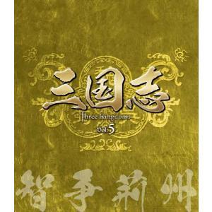 『三国志 Three Kingdoms 第5部 智争荊州 ブルーレイvol.5(3枚組)』  品番:...