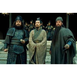 三国志 Three Kingdoms 第9部 危急存亡 ブルーレイvol.9(3枚組)|cena|04