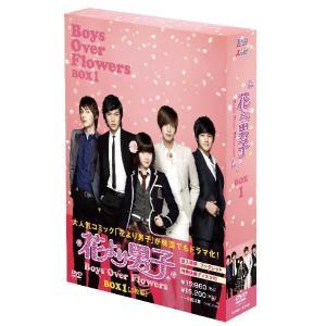 『花より男子〜Boys Over Flowers DVD-BOX 1』  品番:OPSD-B168 ...