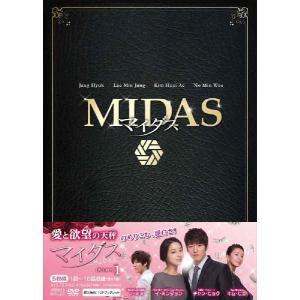 マイダス DVD-BOX1 (5枚組)