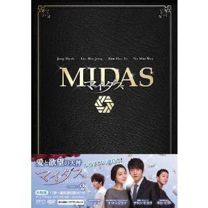 マイダス DVD-BOX2 (6枚組)