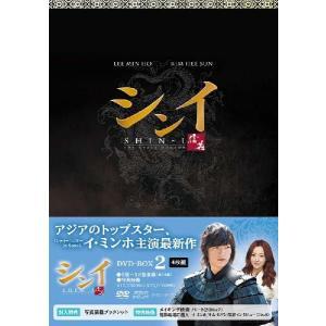 『シンイ 信義 DVD-BOX2(4枚組)』  品番:OPSD-B407 メーカー希望小売価格:15...