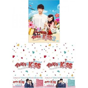 イタズラなKiss〜Love in TOKYO DVD-BOX1+2+イタズラなKiss2〜Love...