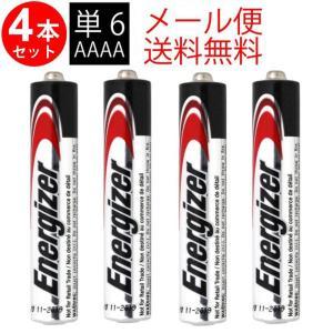Energizer 単6形 アルカリ乾電池 × 4本 エナジャイザー  E96  単6形 定形郵便送...