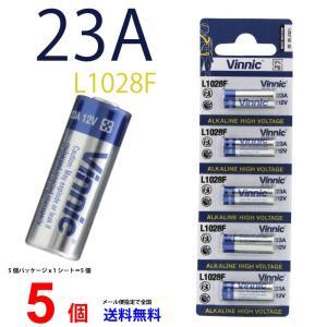 Vinnic 12V-23A ×5個 ヴィニック  L1028F 12V-23A 乾電池 送料無料 ...