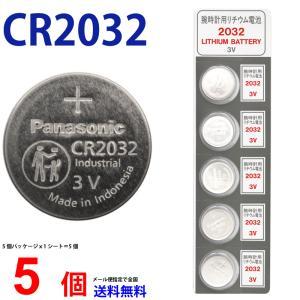 Panasonic CR2032 ×5個 パナソニックCR2032 パナソニック CR2032 20...