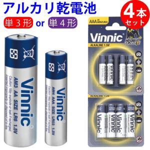 Vinnic アルカリ乾電池 単3形(AA AM3/LR6) or 単4形(AAA AM4/LR03...