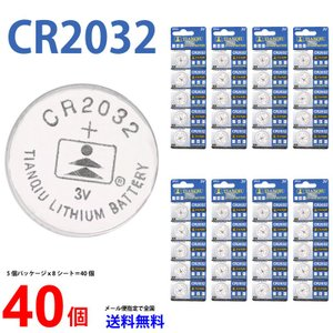 TIANQIU CR2032 × 40個 信頼の有名メーカー CR2032 CR2032 2032 ...