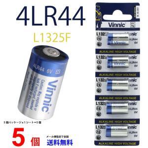 Vinnic 4LR44 ×5個 ヴィニック 6V  L1325F 信頼の有名メーカー 4LR44 ...