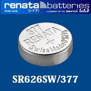 正規輸入品 スイス製 renata レナタ  377(SR626SW) 【当店はRENATAの正規代...